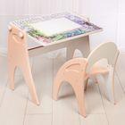 """Набор мебели """"Зима-лето"""": парта, мольберт, стульчик. Цвет персиковый"""