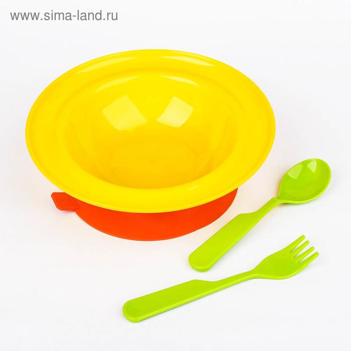Набор детской посуды, 3 предмета: тарелка на присоске 280 мл, ложка, вилка, от 6 мес., цвет жёлтый