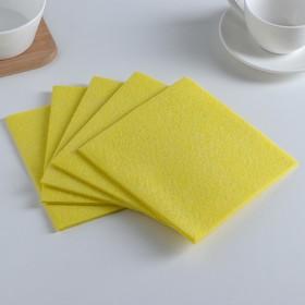 Набор салфеток для уборки 30 х 30 см, вискоза, 5 шт, цвет МИКС