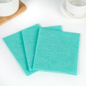 Набор салфеток для уборки 30 х 38 см, вискоза, 3 шт, цвет МИКС Ош