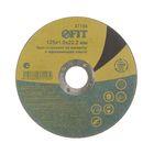 Круг отрезной по нержавеющей стали FIT, посадочный диаметр 22,2 мм, 125 x 1,6 мм
