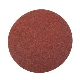 Круги шлифовальные сплошные FIT (липучка), алюминий-оксидные, 125 мм, 5 шт, Р100 Ош