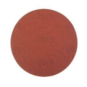 Круги шлифовальные сплошные FIT (липучка), алюминий-оксидные, 125 мм, 5 шт, Р120 Ош