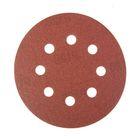 Круги шлифовальные с отверстиями FIT (липучка), алюминий-оксидные, 125 мм, 5 шт, Р120