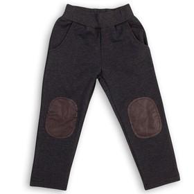 """Брюки для мальчика """"Полярный круг"""", рост 98 см (52), цвет тёмно-серый  ПББ180858"""