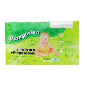 Пеленки впитывающие одноразовые «Pamperino», 95*80, 8 шт