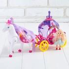 """Карета для кукол """"Волшебная прогулка"""" лошадка ходит, световые и звуковые эффекты, с куклой"""