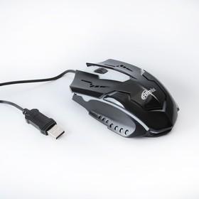 Компьютерная мышь RITMIX ROM-311, проводная, USB, 2400 dpi, черная