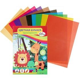 """Бумага цветная А4, 10 листов, 10 цветов """"Зверята в джунглях"""", в папке"""