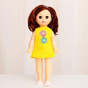 "Кукла ""Эля 20"", 30,5 см"