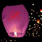 """Большой небесный фонарик романтика """"Любовь"""", розовый"""