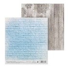 """Бумага для скрапбукинга """"На фоне зимы"""", 15.5х15.5 см"""