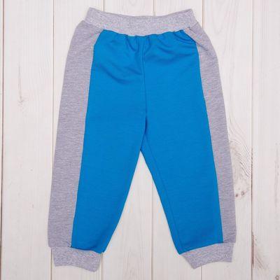 Брюки для мальчика, рост 80 см, бирюза+цвет серый меланж Н801_М