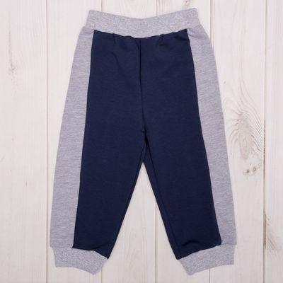 Брюки для мальчика, рост 80 см,цвет тёмно-синий /серый меланж Н801_М