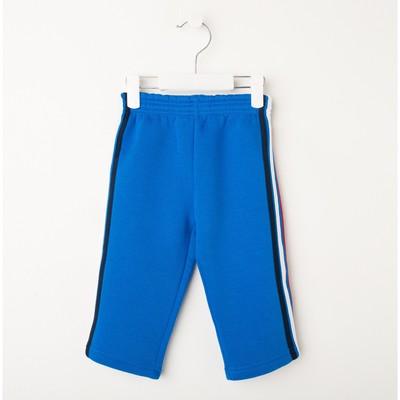 Брюки для мальчика, рост 92 см, цвет синий Н867_М