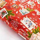 Бумага упаковочная глянцевая «Почтовые открытки», 70 х 100 см