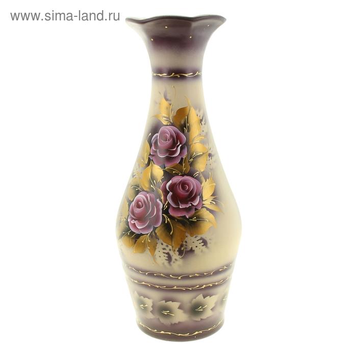 """Ваза напольная """"Ромашка"""" акрил, цветы, бежево-сиреневая, микс"""