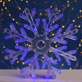 "Фигура ""Снежинка"" d=30 см, пластик, 40 LED, 220V, контрол. 8р. СИНИЙ"