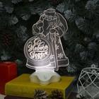 "Подставка световая ""Дед Мороз, С Новым Годом"", 25х15.5см, 7 LED, 3хААА(не в компл.), Т-БЕЛЫЙ"