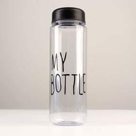 Бутылка для воды My Bottle с винтовой крышкой, 500 мл, чёрная Ош