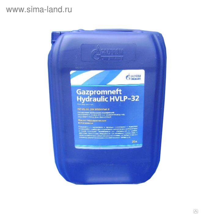 Гидравлическое масло Gazpromneft Hydraulic HVLP-32, 20 л