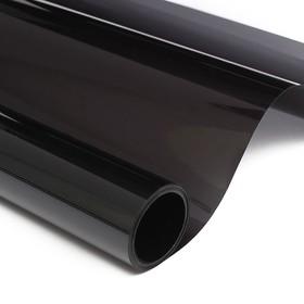 Тонировочная плёнка для автомобиля, 50*300 см, 20%