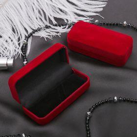 Футляр под зажим для галстука 'Прямоугольник' классика 9*4*2,5, цвет красный, вставка белая 231979 Ош