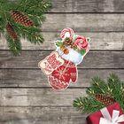 """Открытка поздравительная """"Вкусный подарок от Деда Мороза"""" 8х 9 см"""