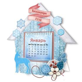 """Набор для создания календаря """"Зимнее чудо"""", 21 х 14,5 см"""