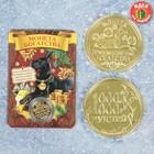"""Новогодняя подарочная монета """"Приумножения богатства"""""""