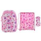 Рюкзак каркасный Seventeen Kids 39*28*15 для девочки с наполнением: пенал, мешок для обуви, розовый