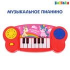 """Пианино """"Пони"""", звуковые эффекты"""