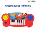 """Пианино """"Машинка"""", звуковые эффекты"""