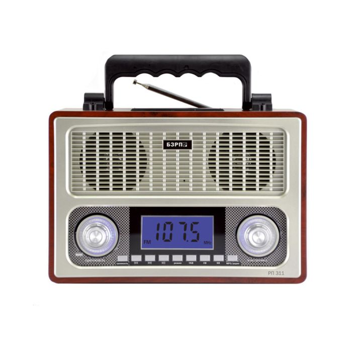 Радиоприемник Сигнал БЗРП РП-311, портативный, USB, SD, коричневый