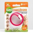 Биоошейник антипаразитарный ПИЖОН для кошек от блох и клещей, красный, 35 см