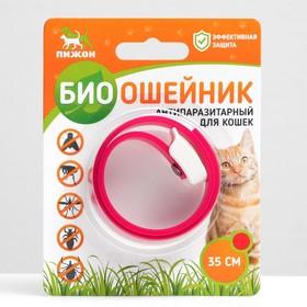 Биоошейник антипаразитарный ПИЖОН для кошек от блох и клещей, красный, 35 см Ош