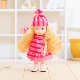 """Кукла """"Лера"""" в платье, с шапочкой, МИКС"""