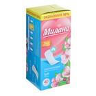 Прокладки ежедневные «Милана» Ultra Deo Soft Цветы, 40 шт/уп