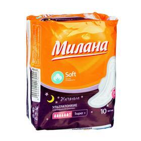Прокладки «Милана» Ultra Super Plus Soft, 10 шт/уп Ош