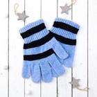 """Перчатки молодёжные """"Велюр"""", размер 16, цвет голубой 58971"""