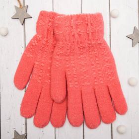 """Перчатки молодёжные """"Каприз"""", размер 20, цвет розовый 65580"""