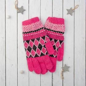 """Перчатки молодёжные """"Лилия"""", размер 20, цвет розовый 65526"""