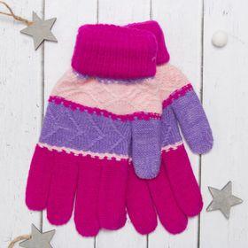 """Перчатки молодёжные """"Молодость"""", размер 18, цвет фуксия 65471"""