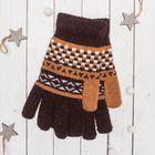 """Перчатки с шерстью молодёжные Collorista """"Домино"""", размер 20, цвет коричневый"""