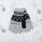 """Перчатки с шерстью молодёжные Collorista """"Зимушка"""", размер 21 (р-р произв. 10,5), цвет серый (вид 2)"""