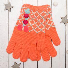 """Перчатки молодёжные """"Сеточка"""", размер 20, цвет оранжевый 65574"""