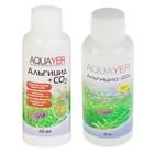 Удобрение для аквариумных растений Aquayer Альгицид+СО2, 60 мл