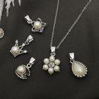 """Кулон """"Жемчужная принцесса"""" 5 сменных подвесок, цвет белый в серебре"""
