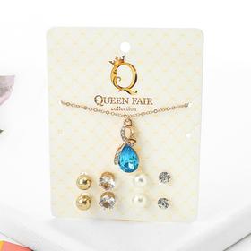 Гарнитур 5 предметов: 4 пары пуссет, кулон 'Капелька', цвет бело-голубой в золоте Ош