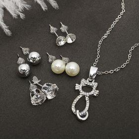 Гарнитур 5 предметов: 4 пары пуссет, кулон 'Кошечка', цвет белый в серебре, 45см Ош